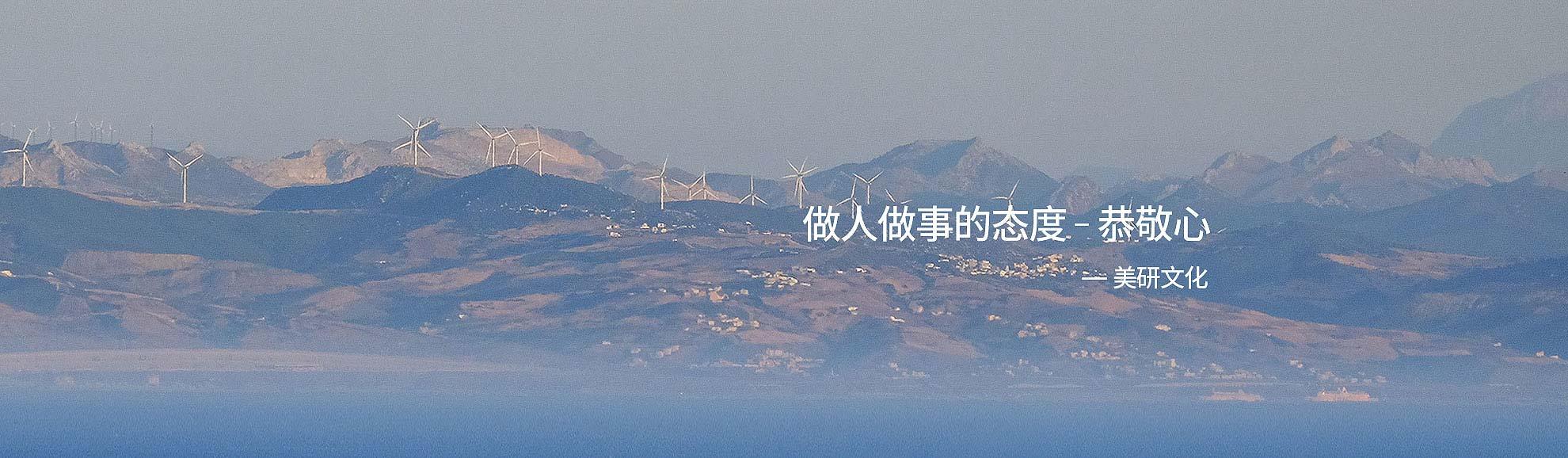 美研banner-3